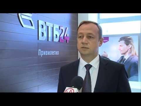 В Новом Уренгое открылся новый офис Банка «ВТБ 24»