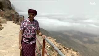 جبل سمحان في صلالة .. طبيعة خلابة وقوى مغناطيسية غريبة