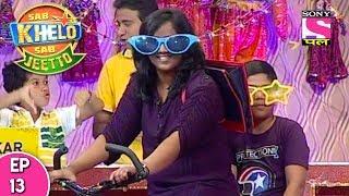 Sab Khelo Sab Jeetto - सब खेलो सब जीतो - Episode 13 - 21th July, 2017
