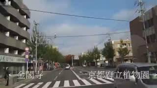 二条城から堀川通りで上賀茂神社へ(2倍速)