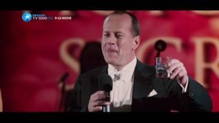 Брюс Уиллис и его лучшие фильмы - промо подборки на TV1000 Megahit HD