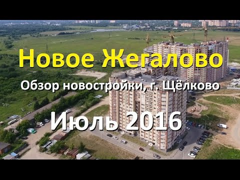 Недвижимость Москвы и Подмосковья