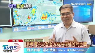 【十點不一樣】颱風變少、變慢、變強 「短延時強降雨」易致災!