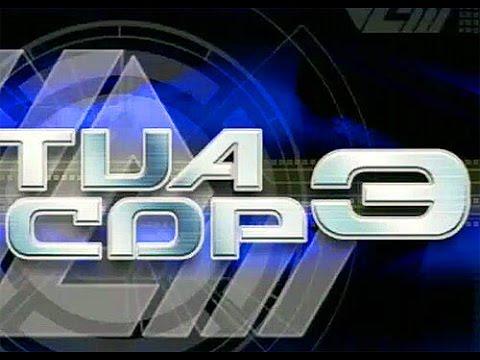 Virtua Cop 3 (all missions complete)