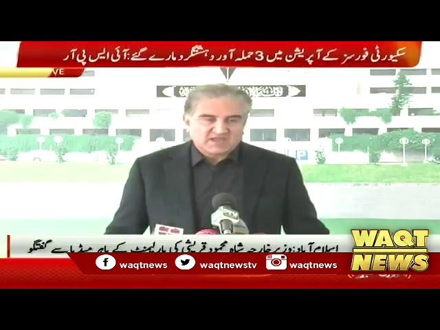 Minister of Foreign Affairs Shah Mahmood Qureshi Media Talk outside National Assembly Islamabad