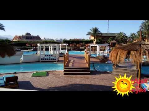 Отзывы отдыхающих об отеле Albatros Aqua Blu Sharm 4*  г. Шарм-Эль-Шейх (ЕГИПЕТ)