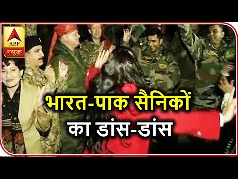 Twarit Sukh: Army Personnel Of India, Pak Dance Together | ABP News