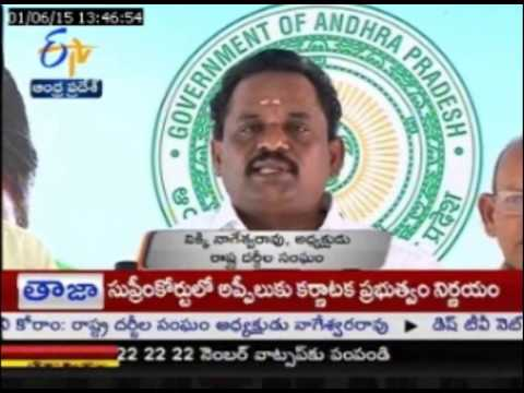 AP Tailor's Association Meets CM Chandrababu, Requests Tailor's Corporation