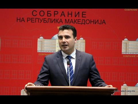 Заев: Заклучок е Македонија да ги забрза процесите, што побрзо формирање Влада!