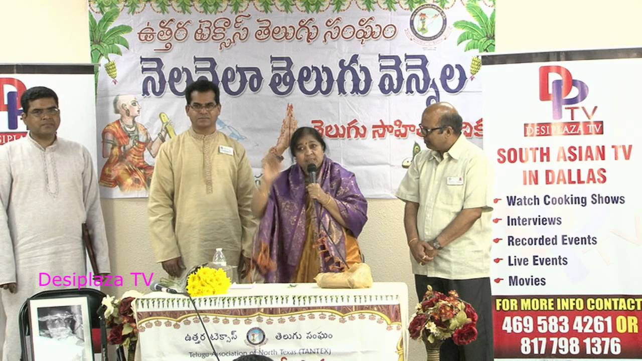Felicitation of Dr.Puttaparthi Nagapadmini, Chief Guest  at 94th Nela Nela Telugu Vennela (NNTV)