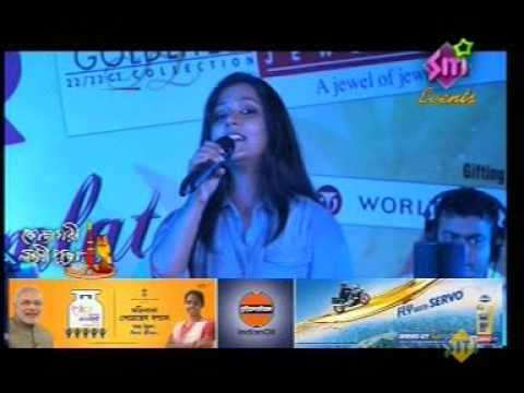 PUJO ROCK featuring SOMLATA  1 10 16 : An EMG Really Rockin Concert