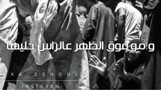 ياسر عبدالوهاب دير بالك على امك 🌹 مع الكلمات