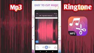 [كيف] التطبيق إلى قطع الصوت Mp3 Creater - جعل النغمات مع صانع النغمات الموسيقى Mp3 Cutter محرر