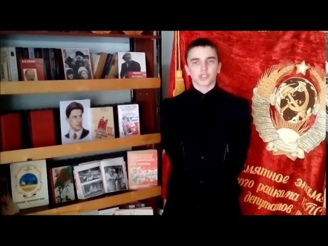 Изображение предпросмотра прочтения – ФилиппБенц читает произведение «Ода революции» В.В.Маяковского