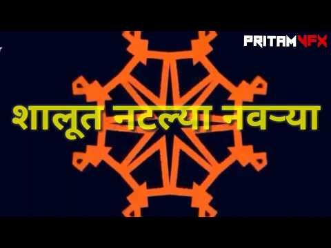 Shalut Natlya Navrya (Remix) - DJ HK Mumbai Promo || DJs OF MUMBAI ||