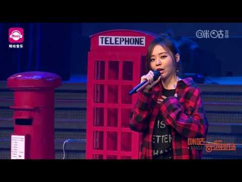 張靚穎Jane Zhang -2016咪咕音樂現場 成都群星演唱會(2016 MIGU LIVE @ Chengdu) (直播側錄版)