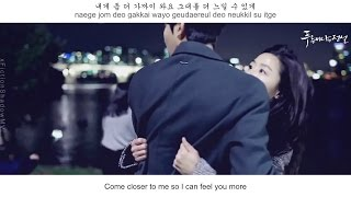 Jung Yup (정엽) - Lean On You (너에게 기울어가) FMV (The Legend of the Blue Sea OST part 3)[Eng Sub]