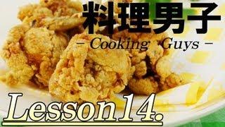 料理男子Lesson14は横浜中華街の老舗 「謝甜記(しゃてんき)」の水谷さ...