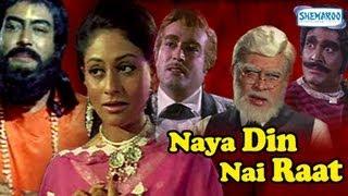 Naya Din Nai Raat - Full Movie In 15 Mins - Sanjeev Kumar - Jaya Bhaduri
