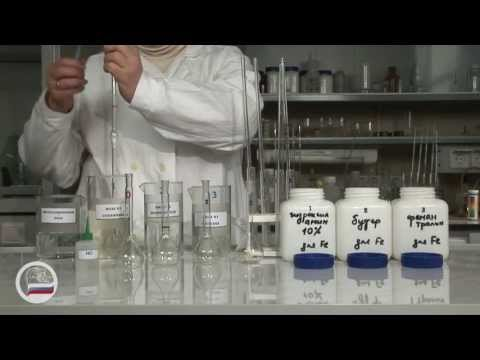 Фотоколориметрический метод определения концентрации ионов железа