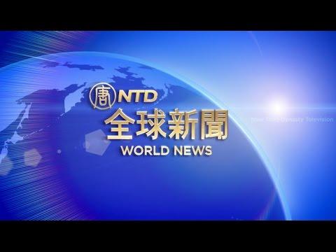 【全球新闻】5月8日完整版(马克龙_法国大选)