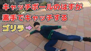 名古屋のイケメンふるボッコのはずが。。。 (劇)快心劇は芝居集団であり...