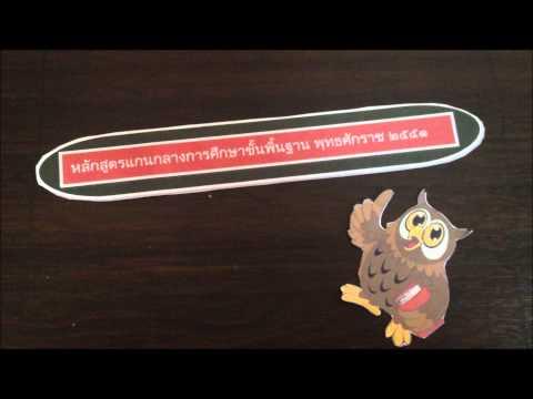 Owl of door (ประตูของนกฮูก) [วิดีโอกระดาษ]