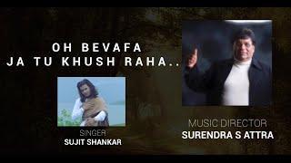Tu bewafa || indian bhojpuri song || music : Surendra S Attra || singer : Sujit Shankar