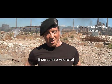 Bulgaria is the Place - България е мястото