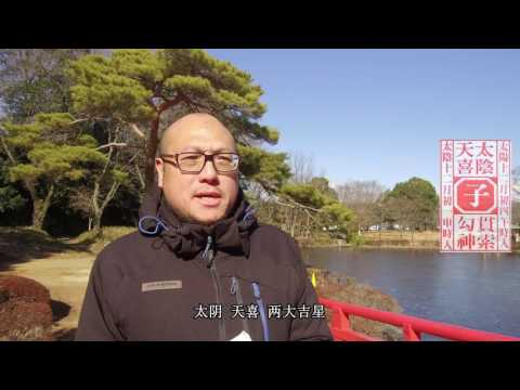 2017【肖鼠】雞年生肖運程