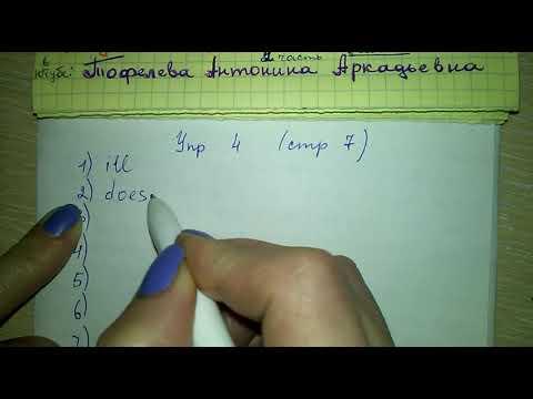 стр 7 №4 Английский язык 4 класс учебник Лапицкая решебник с ответами