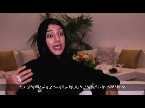 Reem Al Hashimi, UAE Minister of State for International Co operation and Dir