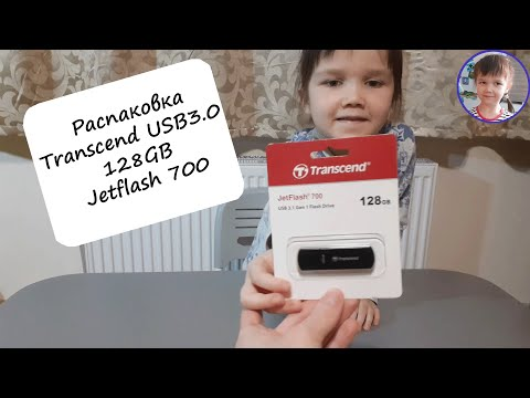 Transcend USB 3.1 128GB Jetflash 700 (TS128GJF700)