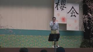 作詞【たきのえいじ】 作曲【船村徹】 編曲【蔦将包】 2コーラス.