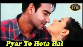Pyar To Hota Hai Pyar HD with Jhankar   Parwana 2003 Alka Yagnik,Udit Narayan