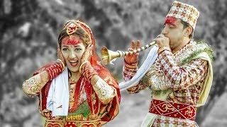 BUTWAL || Nepali Wedding Video - Rajeev & Samjhana || Nepali Wedding Highlights ||