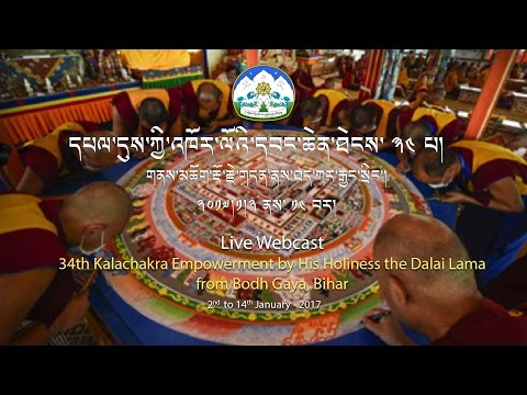 Live Webcast of 34th Kalachakra Empowerment. Day 1 Part 1