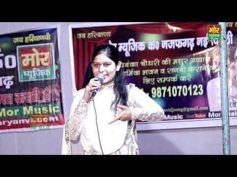 नन�दी लेजा मेरा सन�देश स�नाइयो डमरू वाले को || प�रियंका चौधरी का नया भजन || Shivratri Special Bhajan