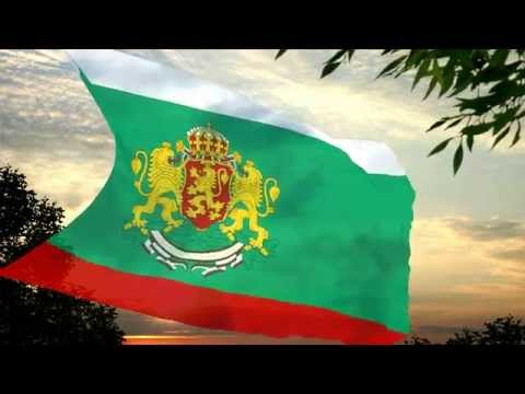 Flag of Bulgaria (by KHLFlags)