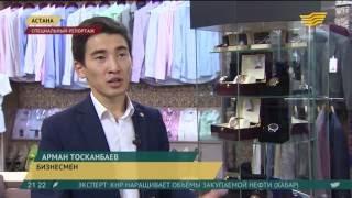 24-летний бизнесмен руководит тремя собственными компаниями