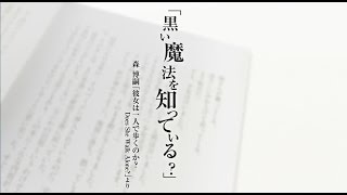 小説偏愛者のための新レーベル「講談社タイガ」が10月20日に創刊さ...