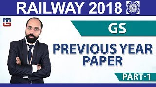 RRB | Railway ALP / Group D 2018 | Previous Year Paper | Part 1 |  GS | Live at 7:00 PM