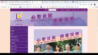 Publication Date: 2019-11-07 | Video Title: 香港區選:楝邊個好?荃灣區(廣東話)