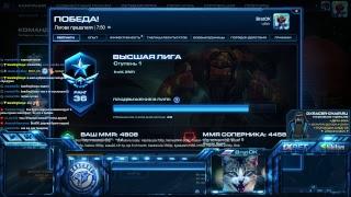 �������� ���� Starcraft2 [] BratOK [] SC2 2x2 BratOK+ZERGTV Q(._.Q) ������