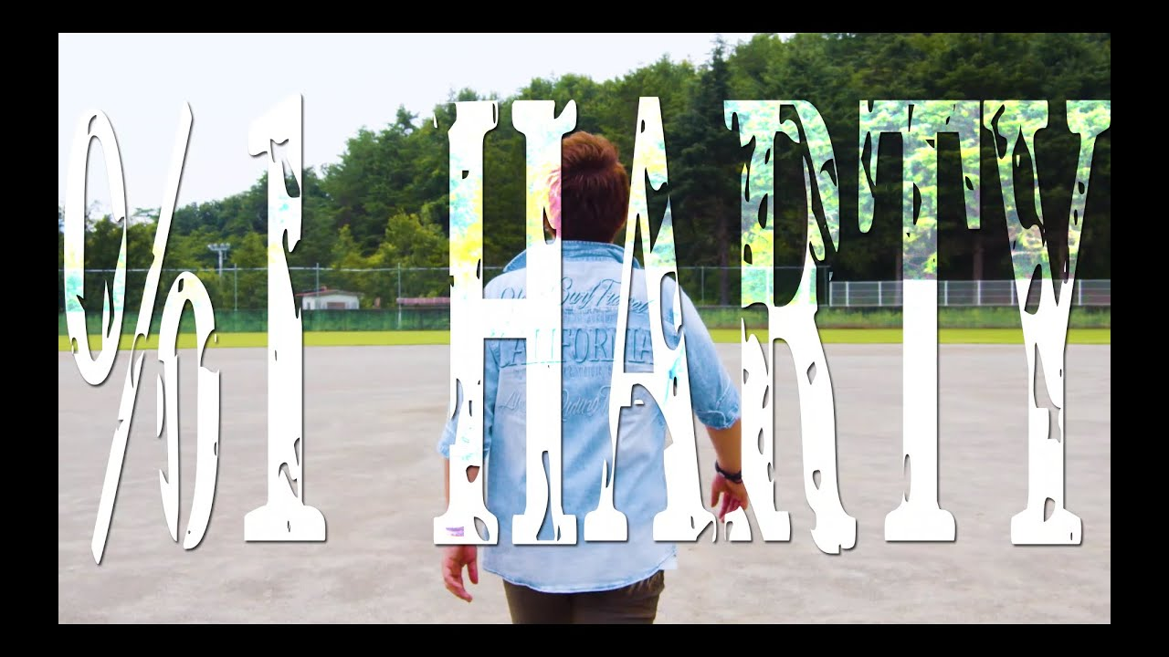 Download 【freedom music.】 「%1」short Ver.  / HARTY
