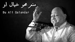 Manam Mehve Khayal-e-oo  |  Nusrat Fateh Ali Khan  |  Bu Ali Qalandar