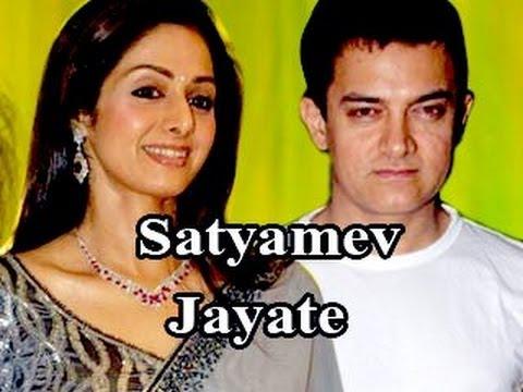 Sridevi's SPECIAL APPEARANCE on Satyamev Jayate 13th May 2012 (NEWS)