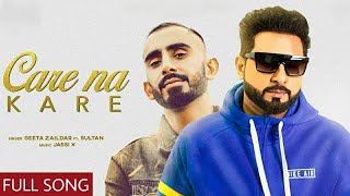 Care Na Kare ( Official Song ) Sultaan X Geeta Zaildar | Latest Punjabi Songs 2020