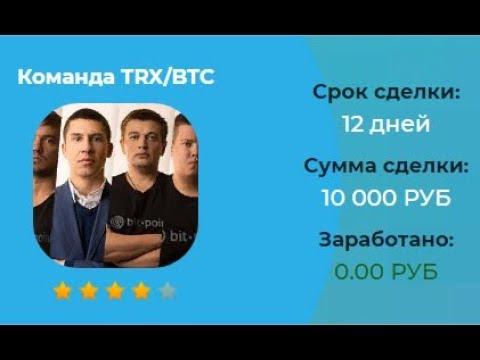BIT POINTS +10000р НОВЫЙ ДЕПОЗИТ   ЗАРАБОТОК В ИНТЕРНЕТЕ