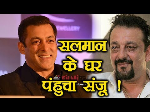 Sanjay Dutt VISITS Salman Khan DAY BEFORE Bhoomi release ! | FilmiBeat